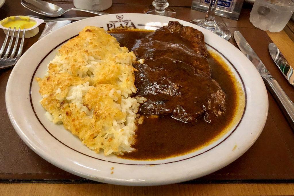 Steak - Windsor Plaza Copacabana